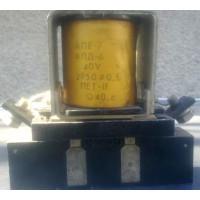 Контактор КПЕ-7 250А 40В погрузчика Балканкар.