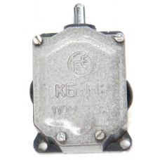 Ключ блокировочный малый (КБМ) 4432101 погрузчика Балканкар.