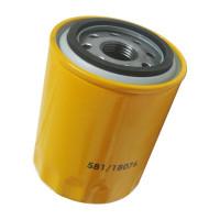 Фильтр коробки передач 581/18076 погрузчика JCB.