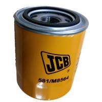 Фильтр коробки передач 581/M8564 погрузчика JCB.